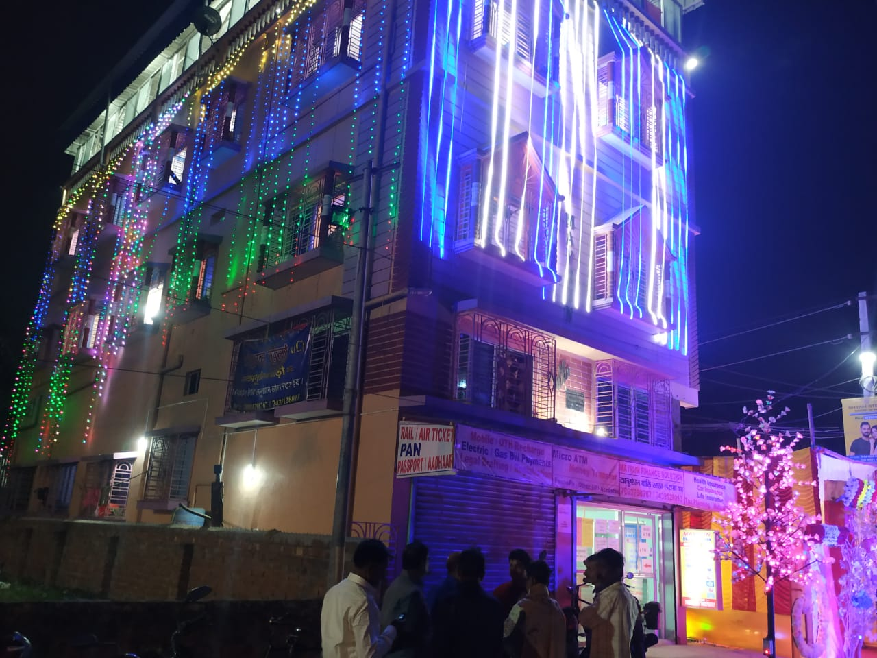 Building on Rent for Bank School Office PSUs